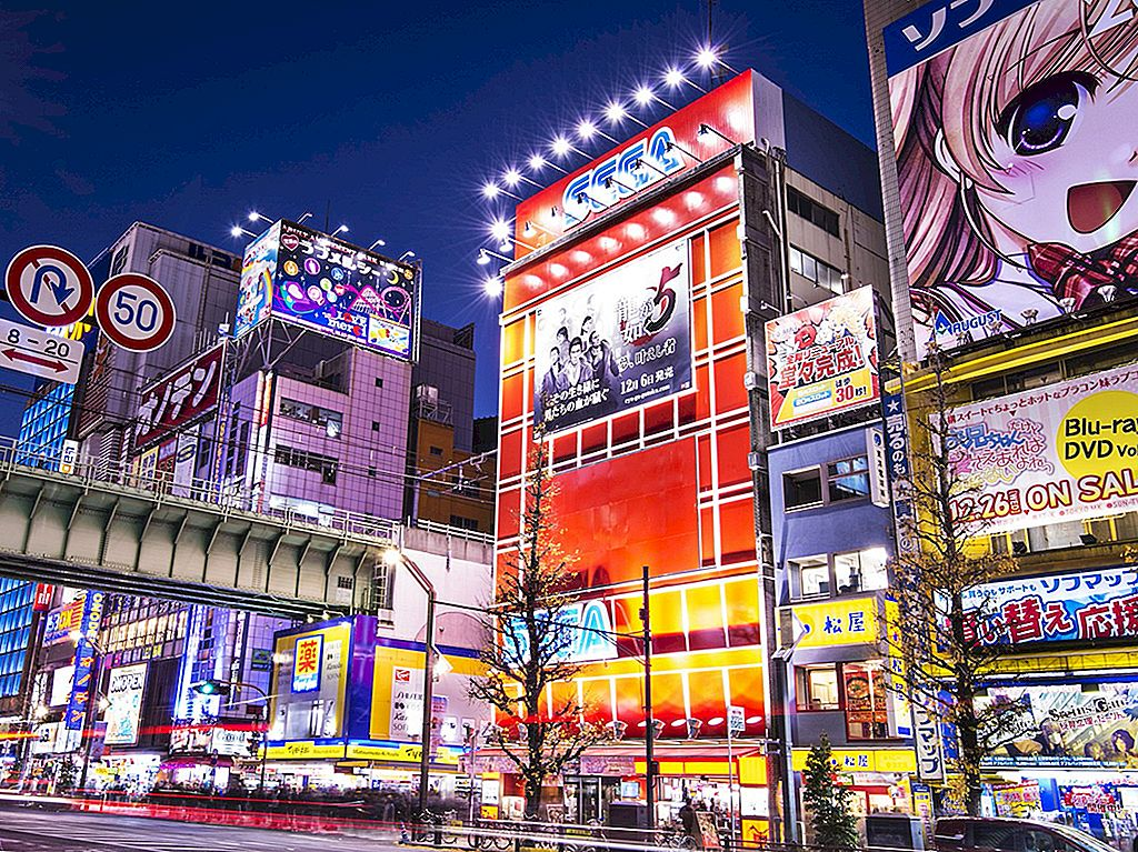 Tokijska četvrt Akihabara: od elektronike do kafića - Lonely Planet